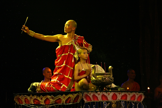 kung-fu show