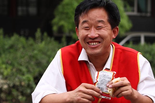 Číňan, Peking