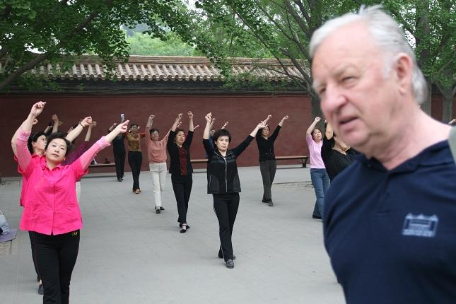 Zakázané město, Peking